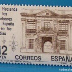 Sellos: ESPAÑA 1981 EDIFIL 2642. REAL CASA MONEDA SEVILLA. Lote 222300362