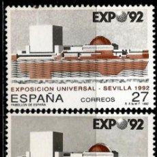 Sellos: EDIFIL 3155 EXPO SEVILLA'92 - 3 SELLOS - VARIEDAD -. Lote 222321806