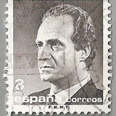 Sellos: SELLO 8 PTA. REY JUAN CARLOS I DE ESPAÑA, EDIFIL 2797 - 1985. Lote 139542550