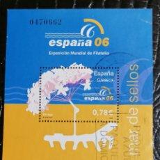 Sellos: ESPAÑA AÑO 2006 EXPO MUNDIAL SELLOS EDIFIL SH 4241. Lote 222363723