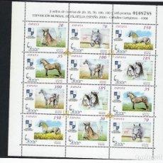 Sellos: ESPAÑA. AÑO 1998.EXPOSICIÓN MUNDIAL DE FILATELIA. ESPAÑA 2000./ MINI-PLIEGO.. Lote 222387507