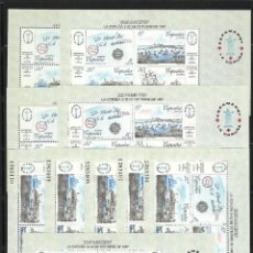 Sellos: ESPAÑA. AÑO 1987 ESPAMER 87.10 HOJAS BLOQUE.. Lote 222387708