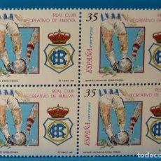Sellos: ESPAÑA 1999. EDIFIL 3644 DEPORTES REAL CLUB RECREATIVO DE HUELVA MNH BLOQUE DE 4. Lote 236513970