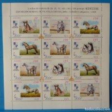 Selos: ESPAÑA 1998. EDIFIL MP62 . MP 62. CABALLOS CARTUJANOS. MINIPLIEGO. Lote 222401622