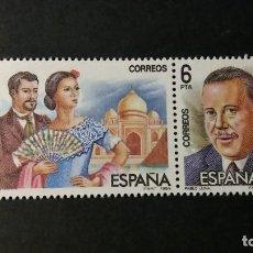 Sellos: SELLO NUEVO. MAESTROS DE LA ZARZUELA. PABLO LUNA. EL NIÑO JUDÍO. 20 DE JULIO 1984. EDIFIL 2762-63. Lote 222497595