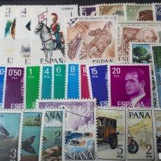 Sellos: SELLOS DE ESPAÑA NUEVOS AÑO 1977 EDIFIL 2381/2412 E 200. Lote 222497787