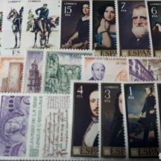 Sellos: SELLOS DE ESPAÑA NUEVOS AÑO 1977 EDIFIL 2413/2436 E 201. Lote 222498301