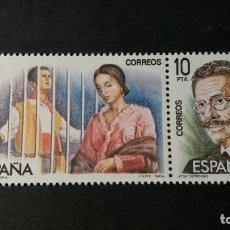 Sellos: SELLO NUEVO. MAESTROS DE LA ZARZUELA. JOSE SERRANO. LA REINA MORA. 20 JULIO DE 1984. EDIFIL 2766-67.. Lote 222527252
