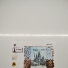 Sellos: AÑO 1998 HOJA BLOQUE EDIFIL 3557 CATEDRAL DE BARCELONA. Lote 222590572