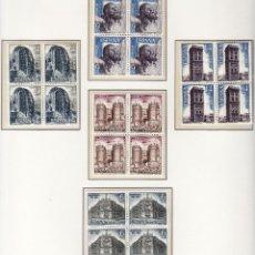 Sellos: ESPAÑA 1982 - TURISMO - PAISAJES Y MONUMENTOS - EDIFIL Nº 2676/2680 EN BLOQUE DE 4. Lote 222597745
