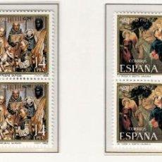Sellos: ESPAÑA 1982 - NAVIDAD - EDIFIL Nº 2681/2682 EN BLOQUE DE 4. Lote 222597980