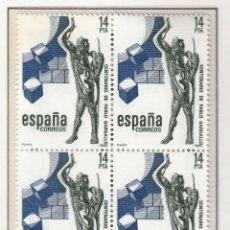 Sellos: ESPAÑA 1982 - ESCULTOR PABLO GARGALLO - EDIFIL Nº 2683 EN BLOQUE DE 4. Lote 222598166