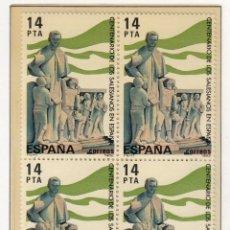 Sellos: ESPAÑA 1982 - CENTENARIO DE LOS SALESIANOS - EDIFIL Nº 2684 EN BLOQUE DE 4. Lote 222598355