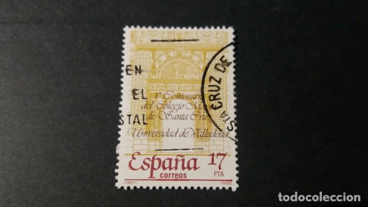 SELLO USADO. V CENTENARIO COLEGIO MAYOR S. CRUZ (VALLADOLID). 20 DE FEBRERO DE 1985. EDIFIL 2780. (Sellos - España - Juan Carlos I - Desde 1.975 a 1.985 - Usados)