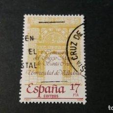 Sellos: SELLO USADO. V CENTENARIO COLEGIO MAYOR S. CRUZ (VALLADOLID). 20 DE FEBRERO DE 1985. EDIFIL 2780.. Lote 222600926