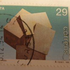 Sellos: SELLO MINERAL PIRITA – ESPAÑA 1994. Lote 222603901