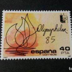 Sellos: SELLO NUEVO. EXPOSICION INTERNACIONAL FILATELIA OLIMPICA. LAUSANA. 18 MARZO DE 1985. EDIFIL 2781. Lote 222606345