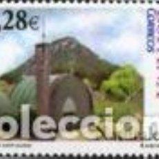 Sellos: SELLO USADO DE ESPAÑA, EDIFIL 4175. Lote 222607233