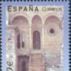 Sellos: SELLO USADO DE ESPAÑA, EDIFIL SH 4069. Lote 222607811
