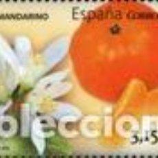 Sellos: SELLO USADO DE ESPAÑA, EDIFIL SH 4885A. Lote 222608180