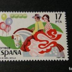 Sellos: SELLO NUEVO. FIESTAS POPULARES ESPAÑOLAS. FERIA DE ABRIL. SEVILLA. 16 DE ABRIL DE 1985.EDIFIL 2783.. Lote 222618743