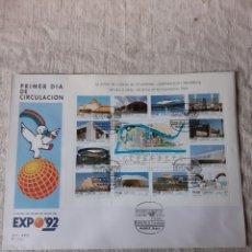Sellos: 1992 EDIFIL 3176/87 USADOS MATASELLO OFICIAL EXPO SEVILLA ARQUITECTURA TRENES SPD ESPAÑA. Lote 222622003