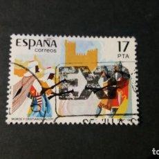 Sellos: SELLO USADO . FIESTAS POPULARES ESPAÑOLAS. MOROS Y CRISTIANOS. 22 ABRIL 1985. EDIFIL 2784.. Lote 222622616