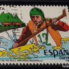 Sellos: SELLO USADO. DESCENSO DEL RIO SELLA (RIBADESELLA). ALCOY. 2 DE AGOSTO DE 1985. EDIFIL 2785.. Lote 222623356