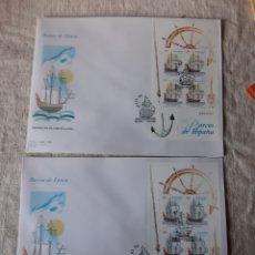 Sellos: ESPAÑA 1995 BARCOS ÉPOCA EDIFIL 3352/53 USADOS MATASELLO OFICIAL TIMÓN ANCLA FILATELIA COLISEVM. Lote 222623972
