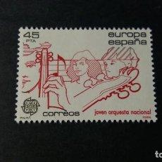 Sellos: SELLO NUEVO. EUROPA-CEPT. JOVEN ORQUESTA NACIONAL. 3 DE MAYO 1985. EDIFIL 2789.. Lote 222635757