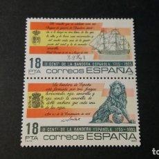 Sellos: SELLO NUEVO. II ANIVERSARIO DE LA BANDERA ESPAÑOLA. 28 DE DE MAYO 1985. EDIFIL 2791-92. Lote 222639273
