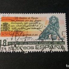 Sellos: SELLO USADO. II ANIVERSARIO DE LA BANDERA ESPAÑOLA. 28 DE DE MAYO 1985. EDIFIL 2792.. Lote 222639373