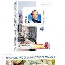 Sellos: 25 ANIVERSARIO DE LA CONSTITUCION, ESPAÑOLE, NUEVA, AL 50% DE DESCUENTO. Lote 222688391