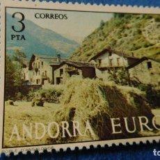 Sellos: SELLO SIN CIRCULAR, EUROPA 1977. Lote 222721161