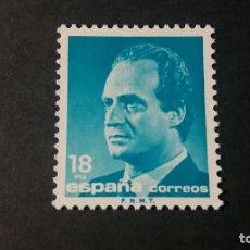 Sellos: SELLO NUEVO. BÁSICA REY JUAN CARLOS. SELLO DE 18 PESETAS. 12 DE JUNIO DE 1985. EDIFIL 2800.. Lote 222723663