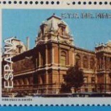 Sellos: ESPAÑA 1995 EDIFIL 3343-3345 MINERALES DE ESPAÑA MNH. Lote 222730291