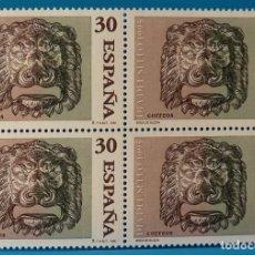 Sellos: ESPAÑA 1995 EDIFIL 3346 DIA DEL SELLO MNH BLOQUE DE 4. Lote 222730317