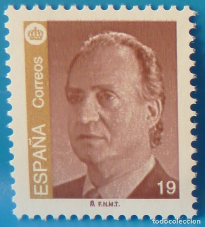 ESPAÑA 1995 EDIFIL 3379 JUAN CARLOS I MNH (Sellos - España - Juan Carlos I - Desde 1.986 a 1.999 - Nuevos)