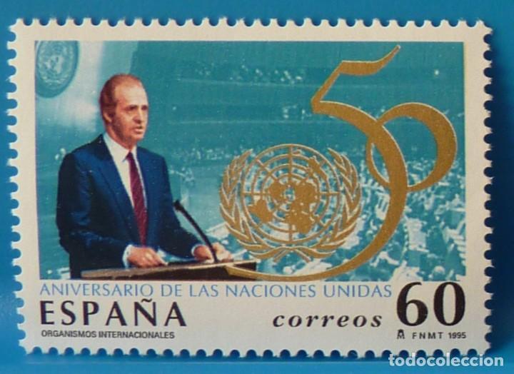 Sellos: ESPAÑA 1995 EDIFIL 3382/3384 ORGANISMOS INTERNACIONALES MNH - Foto 4 - 222750753