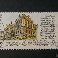 Sellos: SELLO USADO. INGRESO PORTUGAL Y ESPAÑA EN COMUNIDAD EUROPEA. PALACIO REAL. EDIFIL 2825.. Lote 222876497