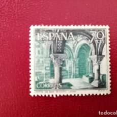 Sellos: EDIFIL 1543 - VALOR FACIAL 70 CENTIMOS - AÑO 1964 - CRIPTA DE SAN ISIDRO, LEÓN. Lote 222878697