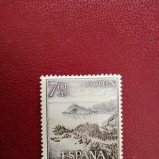 Sellos: EDIFIL 1544 - VALOR FACIAL 70 CENTIMOS - AÑO 1964 - COSTA BRAVA, GERONA. Lote 222879021