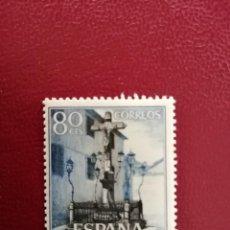 Sellos: EDIFIL 1545 - VALOR FACIAL 80 CENTIMOS - AÑO 1964 - CRISTO DE LOS FAROLES, CÓRDOBA.. Lote 222879856