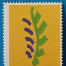 Selos: ESPAÑA 1993 EDIFIL 3263 DIA MUNDIAL DEL MEDIO AMBIENTE MNH. Lote 222900978