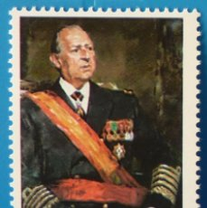 Selos: ESPAÑA 1993 EDIFIL 3264 D.JUAN DE BORBON, CONDE DE BARCELONA MNH. Lote 222901088