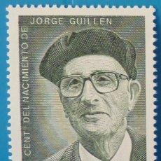 Selos: ESPAÑA 1993 EDIFIL 3275 EFEMERIDES JORGE GUILLEM MNH. Lote 222901920
