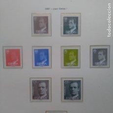 Sellos: ESPAÑA 1981, JUAN CARLOS I, SERIE BASICA. MNH **. Lote 222965121