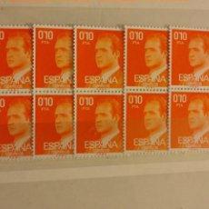 Timbres: AÑO 1977 JUAN CARLOS 10 SELLOS NUEVOS EDIFIL 2386. Lote 223025880