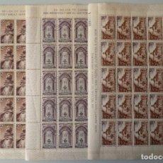 Sellos: ESPAÑA 1976 EDIFIL 2375/2377 MONASTERIOS. (VER FOTO) MINIPLIEGO DE 25 SELLOS. Lote 223026956