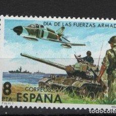 Sellos: VERDE_51/ ESPAÑA 1980, EDIFIL 2572 MNH**, DIA DE LAS FUERZAS ARMADAS. Lote 237864495